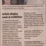 Mehta Art Gallery Varanasi Art Exhibition in media