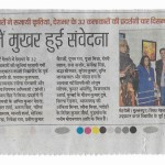 Hindustan Varanasi, mehta art gallery shadow painting exhibition