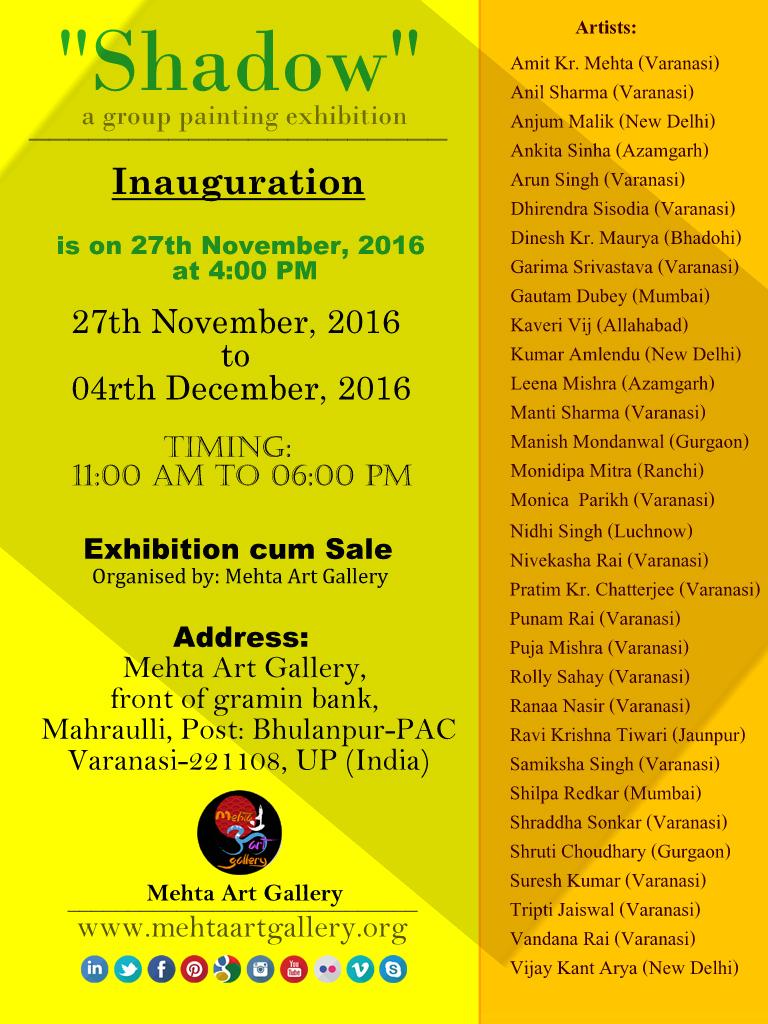 Humble Invitation Shadow Painting Exhibition Mehta Art Gallery