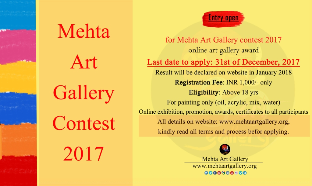 mehta art gallery contest 2017